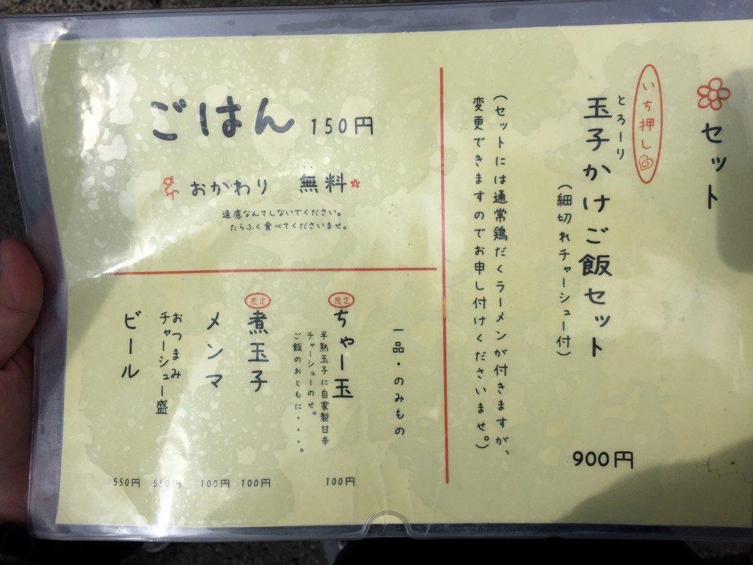 kyotogokkei4