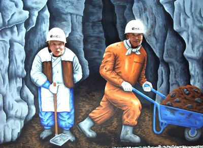 竜ヶ岩洞 顔ハメ 記念写真